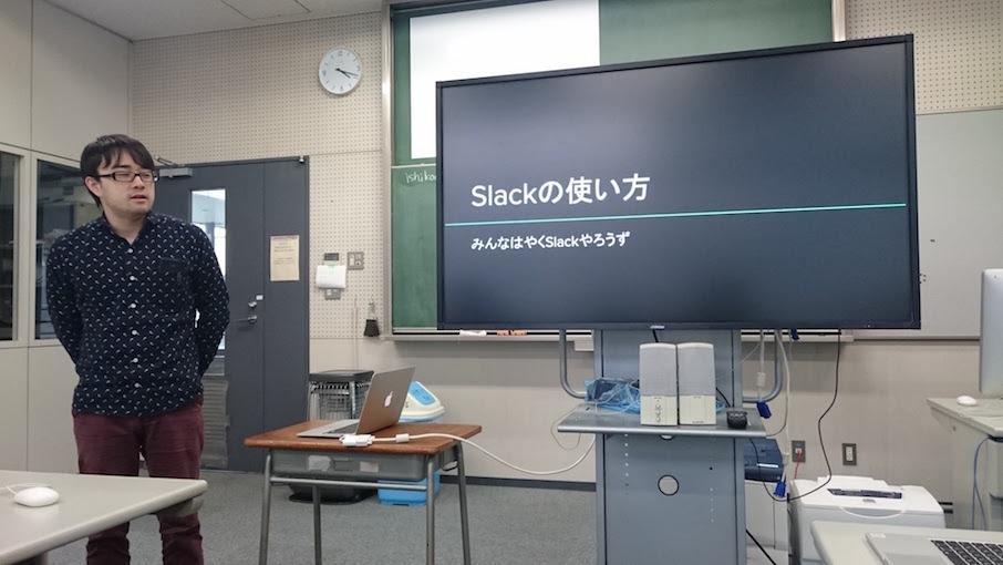 4月14日 – 石巻工業高校授業